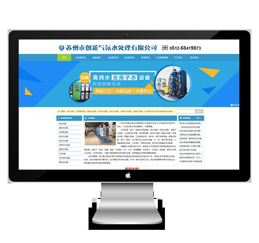 工業類網站.png